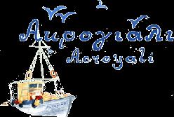 Acroyali Apartments Kalymnos